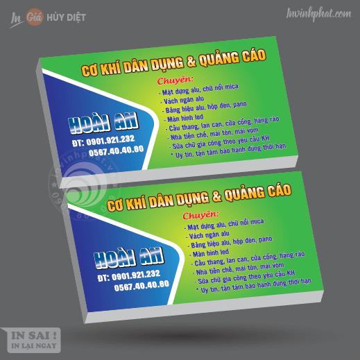 banner-card-visit-name-card-danh-thiep-250-14