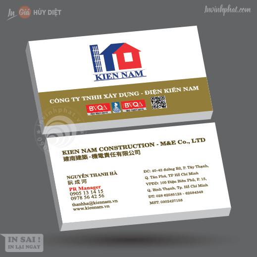 banner-card-visit-name-card-danh-thiep-250-34