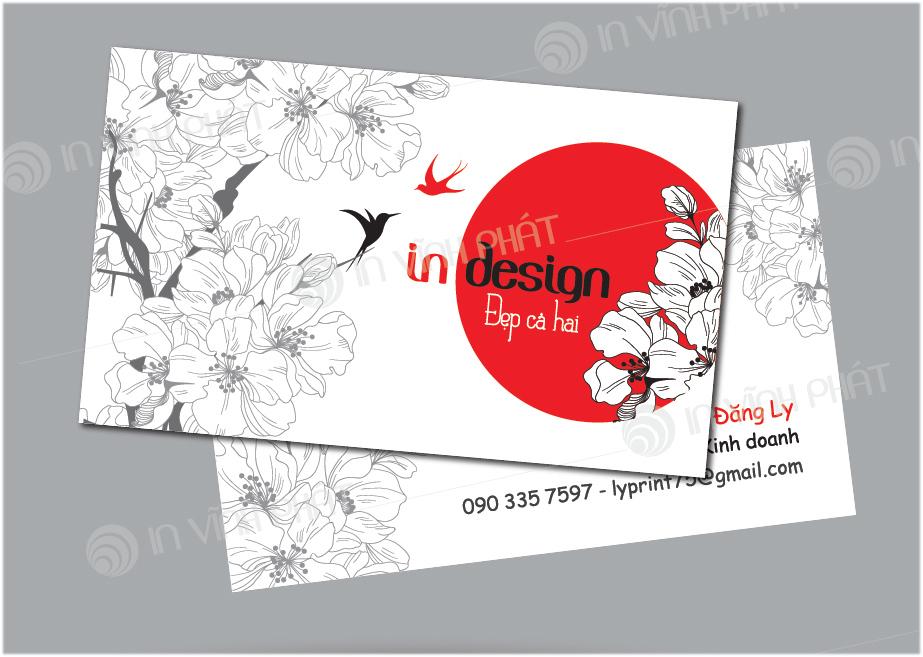 in-name-card1