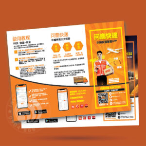 in-to-roi-to-gap-brochure-500-01